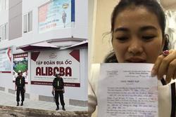 Nguyên phó tổng giám đốc Alibaba bị bắt