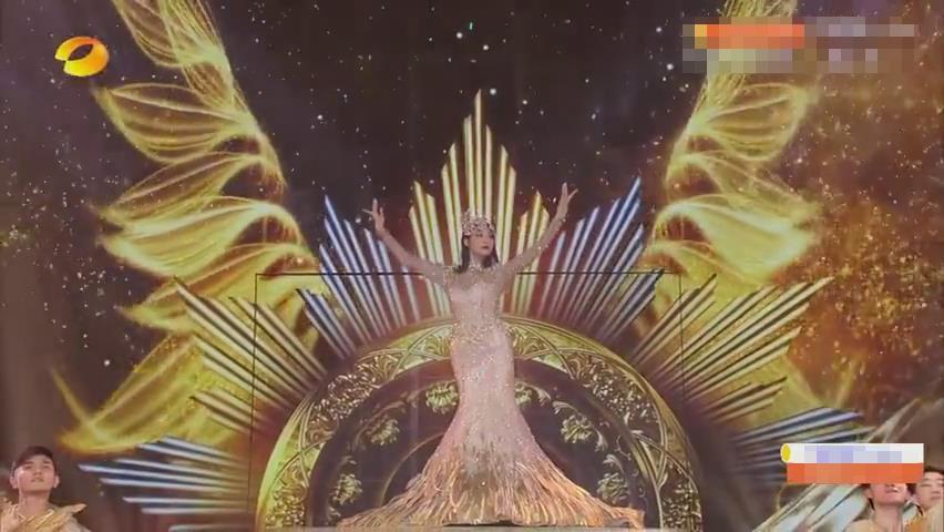 Nữ thần Kim Ưng 2020 Tống Thiến bị chê thảm họa từ nhan sắc tới body-4