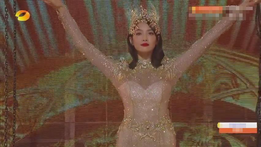 Nữ thần Kim Ưng 2020 Tống Thiến bị chê thảm họa từ nhan sắc tới body-5