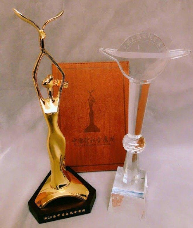 Giải thưởng Kim Ưng và những lùm xùm bôi tro trát trấu vào mặt Dương Mịch, Tống Thiến-1