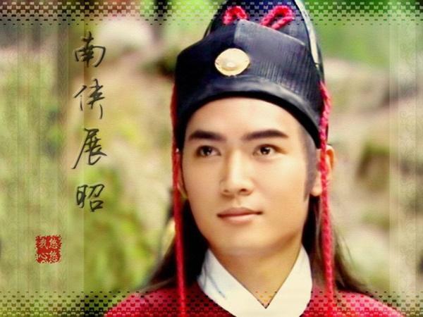 Dàn sao Bao Thanh Thiên sau 20 năm ai cũng bạc đầu, đến Triển Chiêu Tiêu Ân Tuấn cũng lột xác rồi-16