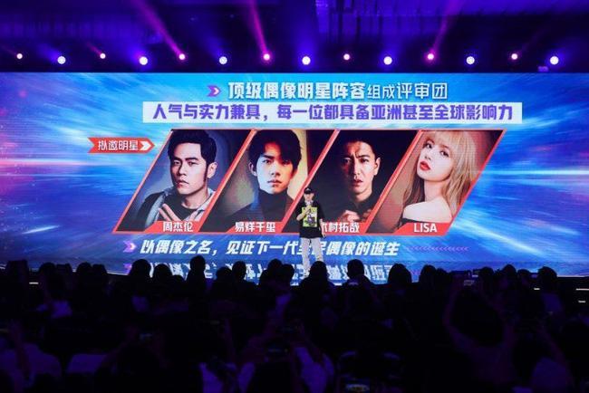 Rầm rộ tin Lisa (BLACKPINK), Ten (NCT) làm huấn luyện viên trong show sống còn lớn nhất châu Á, có cả Châu Kiệt Luân-1