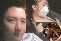 Nguyễn Trọng Hưng tiết lộ danh tính 'bồ mới' sau khi ly hôn Âu Hà My