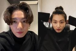 Jungkook live trực tiếp Youtube, fan hoảng hồn nín thở tưởng mỹ nhân nào đi lạc
