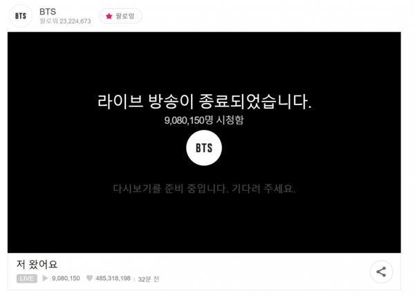Netizens hoảng loạn khi nhìn số lượng người xem live của Jimin và Suga BTS-3