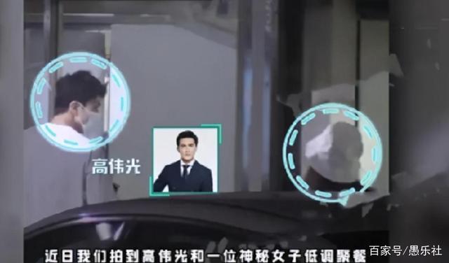 Người tình tin đồn của Địch Lệ Nhiệt Ba lộ ảnh hẹn hò-1