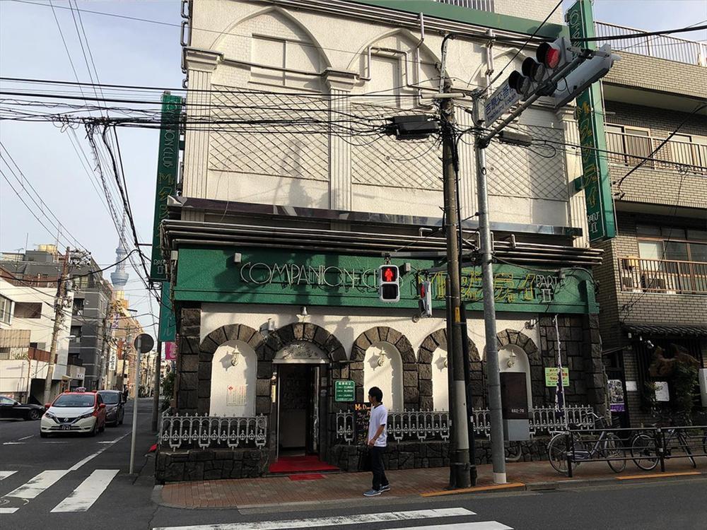 Nhà thổ núp bóng phòng tắm công cộng ở Nhật Bản-3