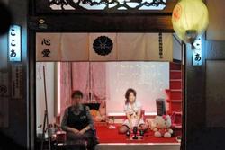Nhà thổ núp bóng phòng tắm công cộng ở Nhật Bản