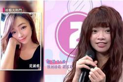 Hot girl Đài Loan bị ép để mặt mộc trong show thực tế