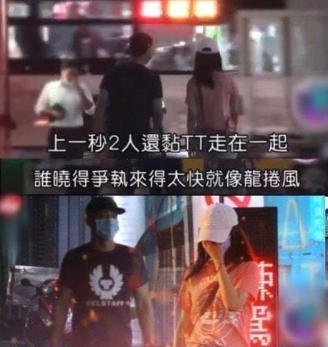 Lâm Tâm Như xóa ảnh với Hoắc Kiến Hoa sau vụ cãi nhau trên phố-2