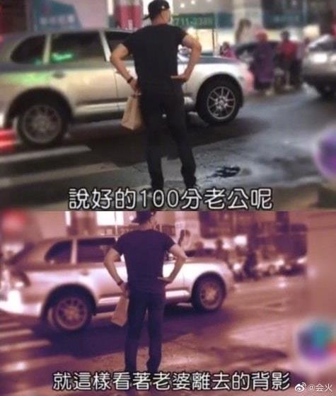 Lâm Tâm Như khóc nức nở giữa phố sau khi cãi nhau to với Hoắc Kiến Hoa-5