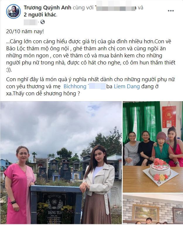 Diễm Hương - Trương Quỳnh Anh đã vui trở lại sau nhiều năm bị ba mẹ từ mặt-4