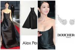 Seo Ye Ji ngốn hơn 1 tỷ đồng cho trang phục ở thảm đỏ Buil Awards 2020