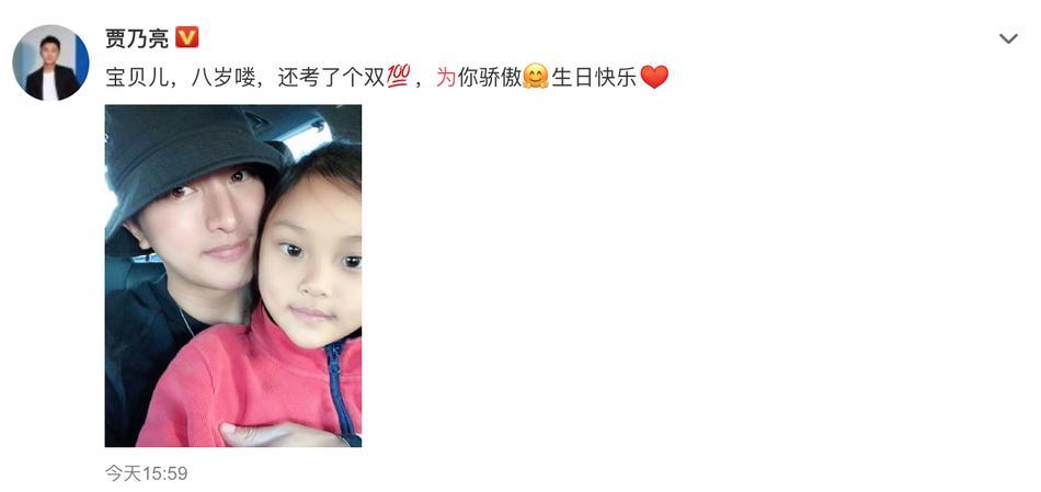 Lý Tiểu Lộ tổ chức sinh nhật cho con nhưng vắng bóng Giả Nãi Lượng-7