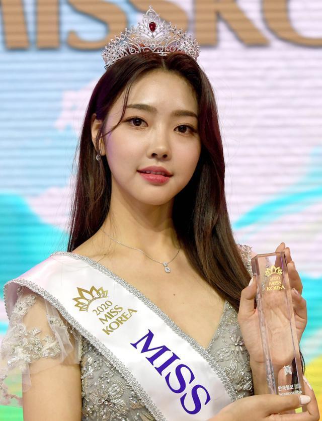 Nhan sắc tân Hoa hậu Hàn Quốc 2020 bị chê bình thường như hotgirl-2
