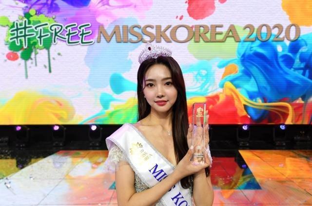 Nhan sắc tân Hoa hậu Hàn Quốc 2020 bị chê bình thường như hotgirl-4