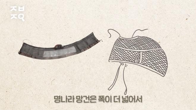 Trang phục truyền thống Hàn liên tục xuất hiện trong phim Trung Quốc-3