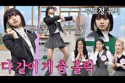 Điệu nhảy con cua của Lisa BLACKPINK chiếm sóng Tiktok mặc tranh cãi xúc phạm phụ nữ Thái
