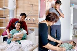 Con gái mới sinh của Pha Lê được NSND Lê Khanh chăm sóc