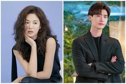 Mới nghe đồn Song Hye Kyo sánh đôi với Lee Jong Suk, netizen đã ném đá nhà gái