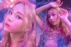 SM tung ảnh thành viên đầu tiên của nhóm nữ mới: Concep xuân hạ thu đông ư?