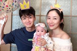 Vợ chồng Dương Di và La Trọng Khiêm đổi tên