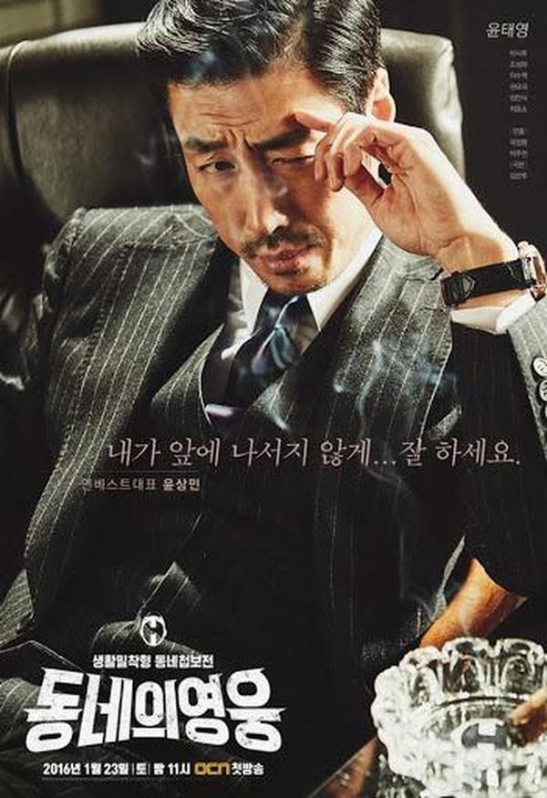 Con trai cố chủ tịch Samsung đam mê diễn xuất dù hơn 20 năm chỉ đóng vai phụ-5