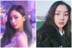 Trainee thị phi nhóm nữ mới nhà SM: Bị chê nhan sắc bình thường, nhìn giống thành viên đầu tiên