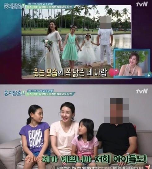 Nữ diễn viên Lee Ah Hyun ly hôn lần thứ 3-2