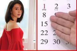 Nữ nhân sinh ngày âm lịch này hiền lành tốt bụng, cuộc sống sau 35 tuổi tinh thần vật chất viên mãn
