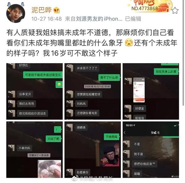 Lộ tin nhắn gạ tình của thành viên nhóm nhạc Trung mới 16 tuổi-5