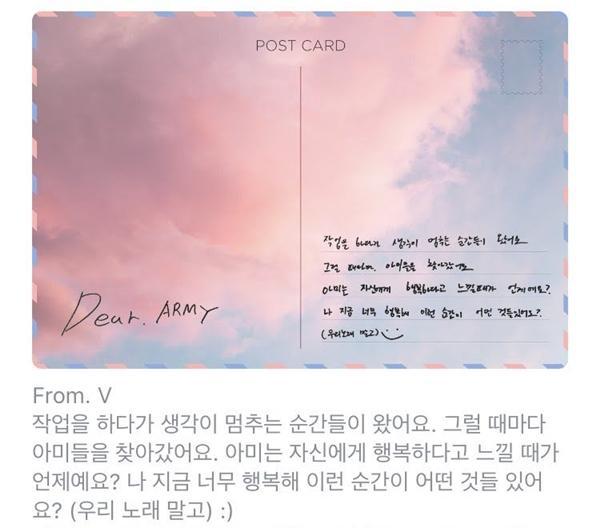 3 mẩu BTS viết postcard gửi fan, ARMYs lập tức ngửi thấy mùi nguy hiểm-2