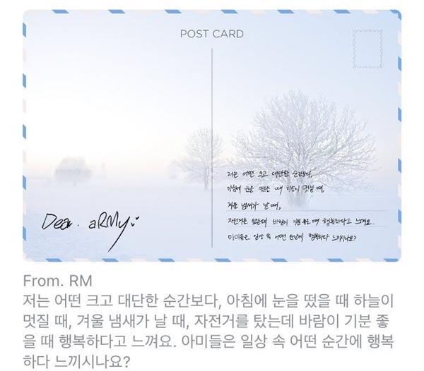 3 mẩu BTS viết postcard gửi fan, ARMYs lập tức ngửi thấy mùi nguy hiểm-4