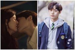 Nụ hôn gây tranh cãi của Kim Ha Neul và bạn diễn kém 17 tuổi