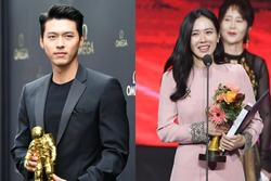 Hyun Bin bất ngờ giành giải do Tổng thống Hàn trao tặng, fan phát hiện Son Ye Jin đã biết tin từ trước