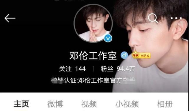 Xôn xao Weibo: Đặng Luân - Lý Thấm thừa nhận hẹn hò bằng hành động tình tứ, lời úp mở và ảnh paparazzi bị đào lại?-1