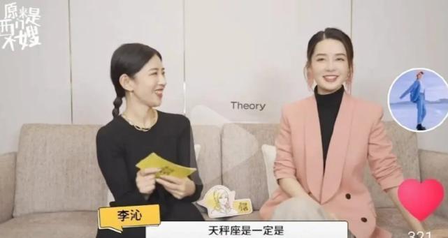 Xôn xao Weibo: Đặng Luân - Lý Thấm thừa nhận hẹn hò bằng hành động tình tứ, lời úp mở và ảnh paparazzi bị đào lại?-3