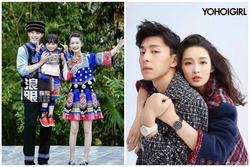 Xôn xao Weibo: Đặng Luân - Lý Thấm thừa nhận hẹn hò bằng hành động tình tứ, lời úp mở và ảnh paparazzi bị 'đào' lại?