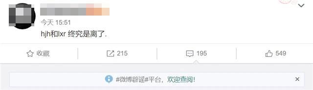 Hậu tin đồn ly hôn Hoắc Kiến Hoa, bạn thân khẳng định Lâm Tâm Như là người đáng thương-2