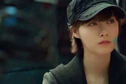 'Nàng cỏ' Goo Hye Sun cắt tóc ngắn sau khi ly hôn?