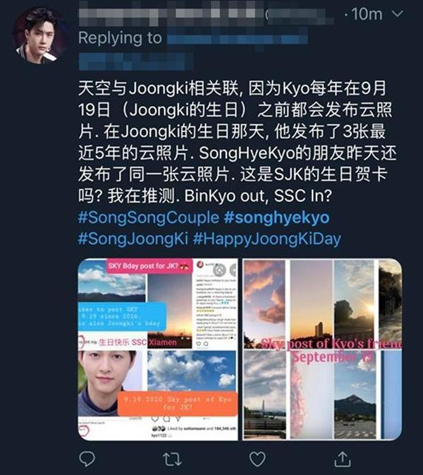 Netizen phát hiện bí mật đặc biệt của Song Hye Kyo: Thông điệp gửi tới Song Joong Ki hay chỉ là sở thích cá nhân?-4