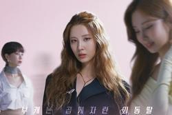 Seohyun SNSD được kỳ vọng trở thành 'Nữ hoàng phim Hàn' thế hệ mới