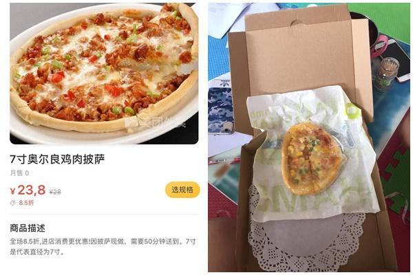 Đặt đồ ăn trên mạng và cái kết nhận lại là những cú lừa-5