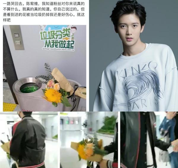 'Tiễn' hoa fan tặng vào thùng rác lộ liễu nam idol Trung nhận làn sóng phẫn nộ-3