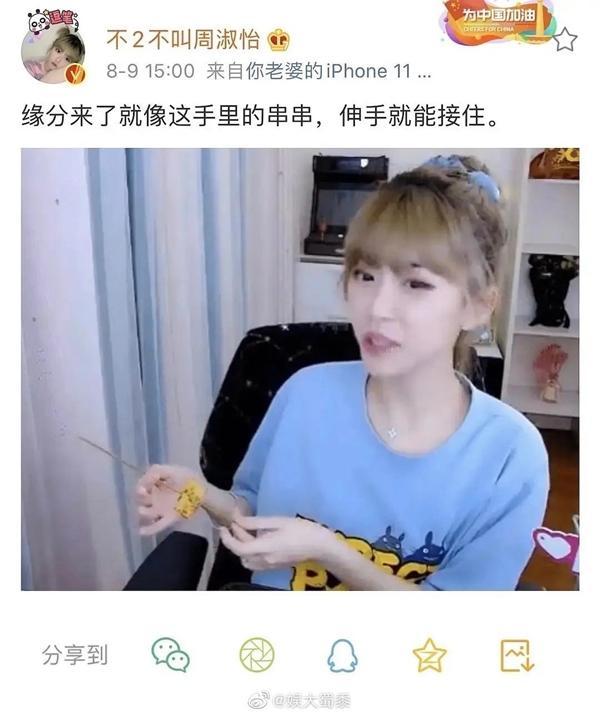 Thêm thành viên R1SE dính tin yêu đương, netizens ngán ngẩm đang quay show à?-3