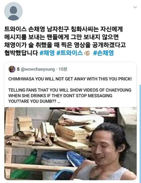 Chaeyoung TWICE dính nghi án hẹn hò, bạn trai tin đồn dọa tung clip say xỉn-7