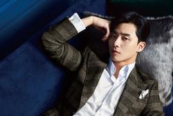 Park Seo Joon: Đại gia từ phim đến đời, sở hữu khối bất động sản đồ sộ