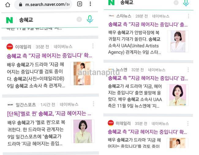 Rộ tin Song Hye Kyo đóng phim nói về cuộc hôn nhân với Song Joong Ki, phản ứng của netizen gây bất ngờ-4