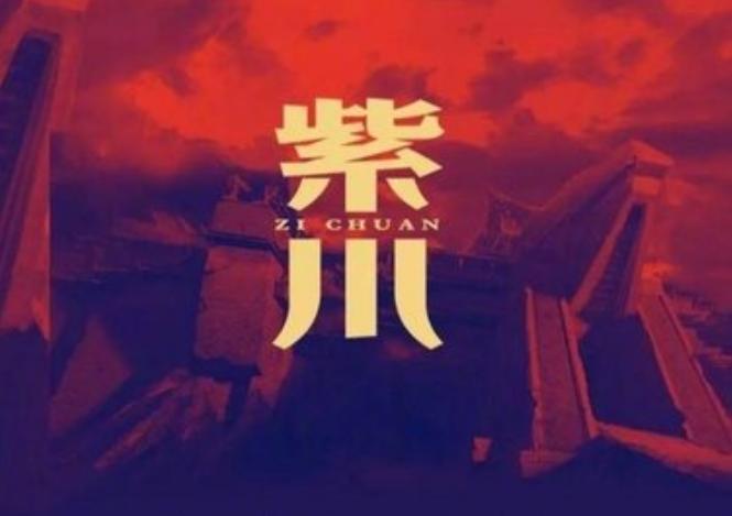 Khán giả đòi bỏ phim khi hay tin Vương Nhất Bác đóng chung với Triệu Lộ Tư-3