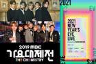 Big Hit thâm thù đại hận với MBC: BTS và TXT 'bốc hơi' khỏi danh sách vote của nhà đài